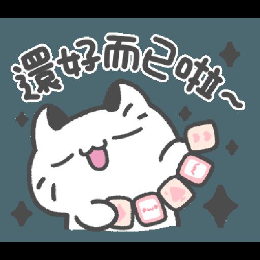 Akunya and Maonya's thank meow stamp - Sticker 6