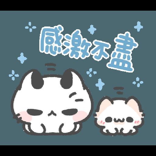 Akunya and Maonya's thank meow stamp - Sticker 11