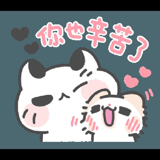 Akunya and Maonya's thank meow stamp - Sticker 16