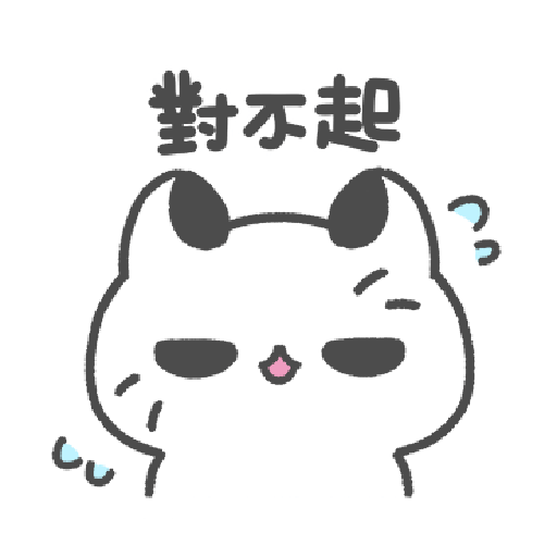 Akunya and Maonya's thank meow stamp - Sticker 5