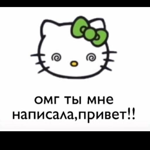 🌸🌸🌸 - Sticker 7