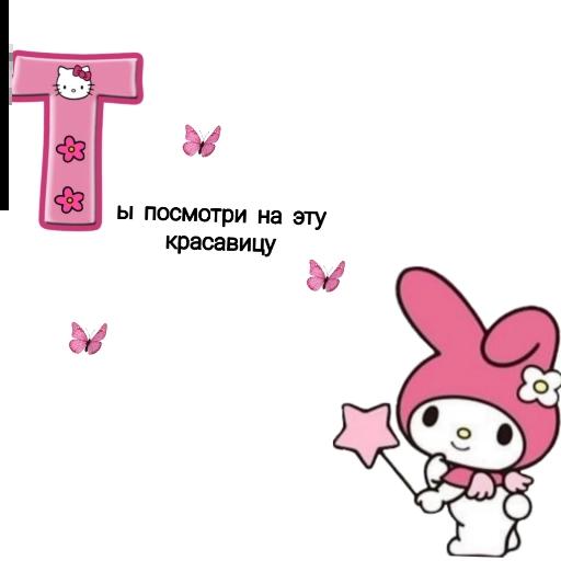 🌸🌸🌸 - Sticker 6