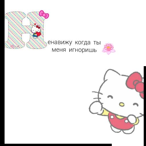 🌸🌸🌸 - Sticker 5