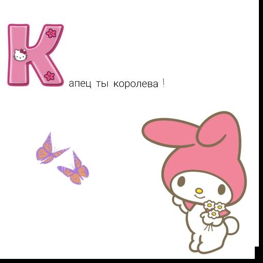 🌸🌸🌸 - Sticker 2