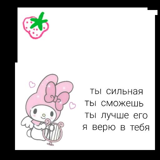 🌸🌸🌸 - Sticker 11