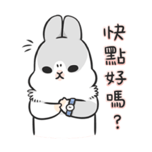 RABBIT - Sticker 5
