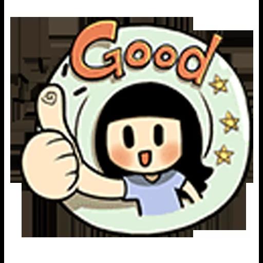 👌😊 - Sticker 4