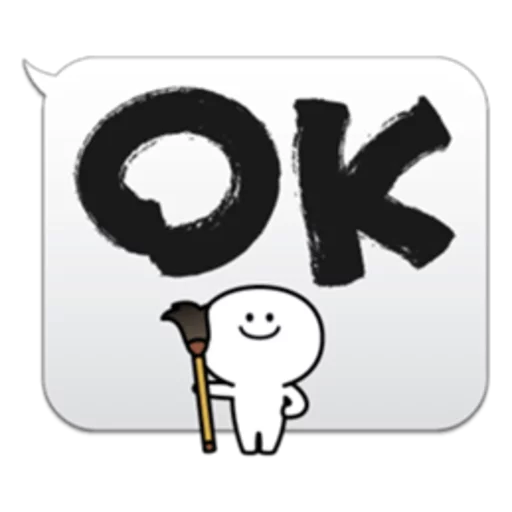 👌😊 - Sticker 10