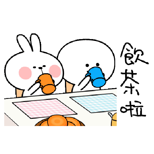 Spoiled Rabbit You-3 - Sticker 2