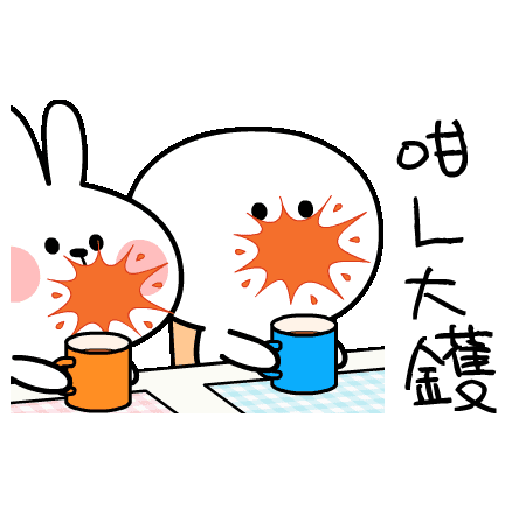 Spoiled Rabbit You-3 - Sticker 25
