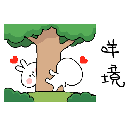 Spoiled Rabbit You-3 - Sticker 19