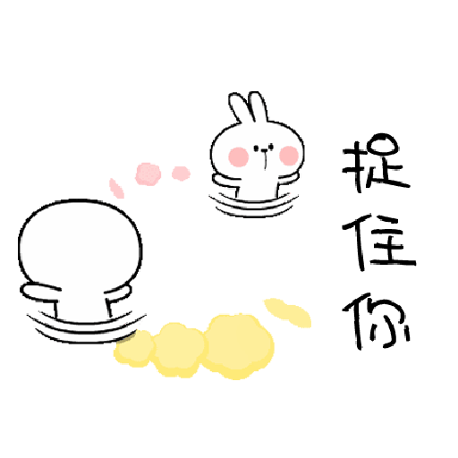 Spoiled Rabbit You-3 - Sticker 5