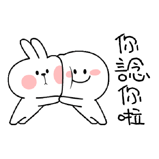 Spoiled Rabbit You-3 - Sticker 3