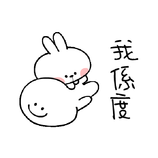 Spoiled Rabbit You-3 - Sticker 6
