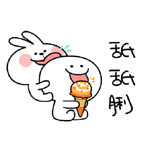 Spoiled Rabbit You-3 - Sticker 12