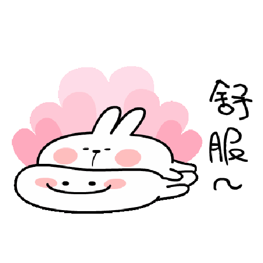 Spoiled Rabbit You-3 - Sticker 8