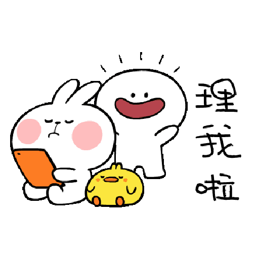 Spoiled Rabbit You-3 - Sticker 10