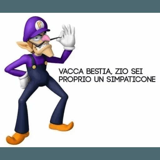 Memes 2 - Sticker 13