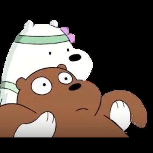 We Bear Bears - Sticker 8
