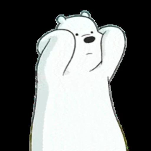 We Bear Bears - Sticker 14
