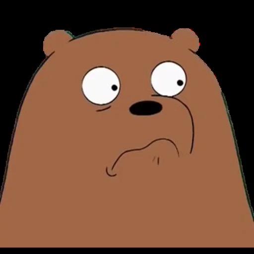 We Bear Bears - Sticker 24