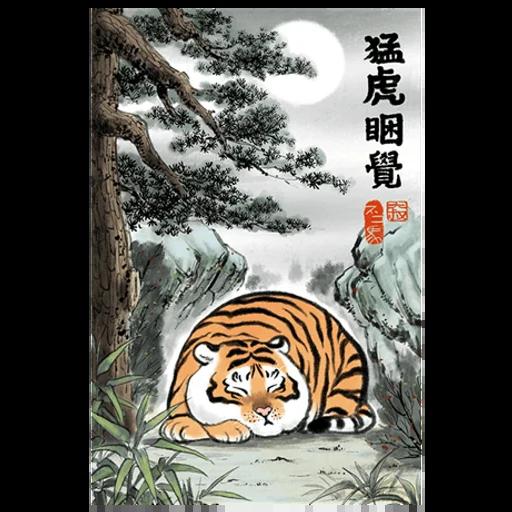 Tiger 🐯 1 - Sticker 12