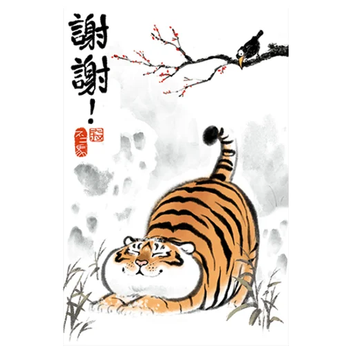 Tiger 🐯 1 - Sticker 24