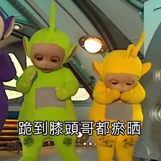 Teletubbies - Sticker 3