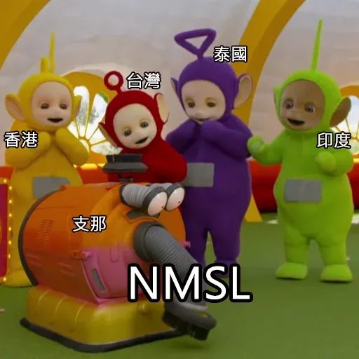 Teletubbies - Sticker 1