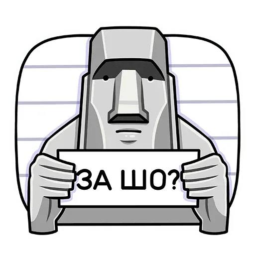 Stonehead-2 - Sticker 9
