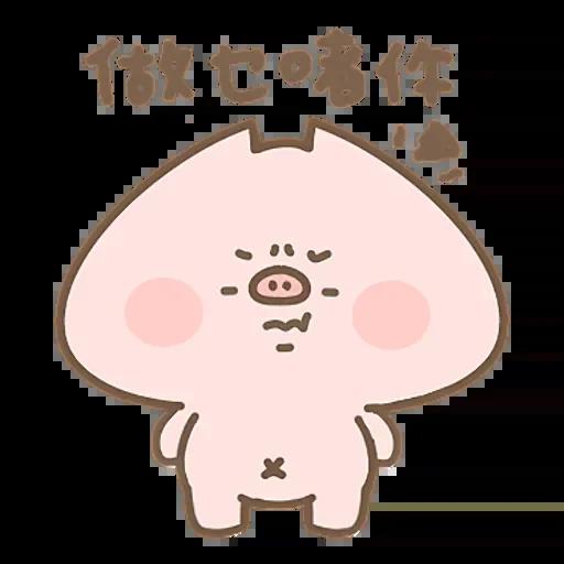 tuntun - Sticker 5