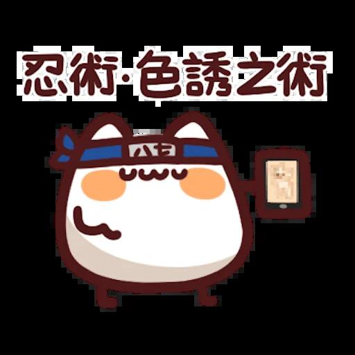 忍者野生喵喵怪 - Sticker 29