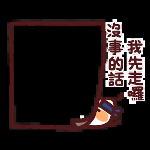 忍者野生喵喵怪 - Sticker 18