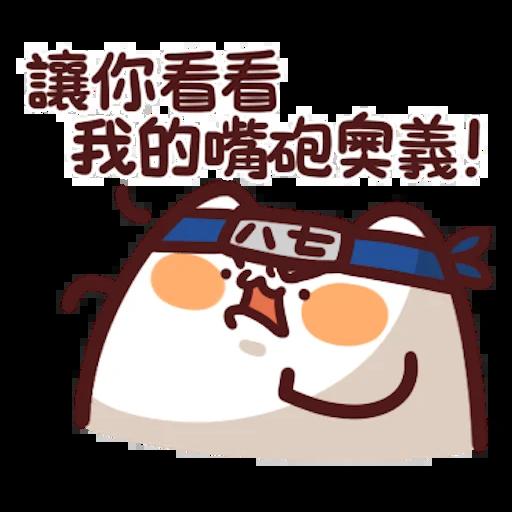 忍者野生喵喵怪 - Sticker 4