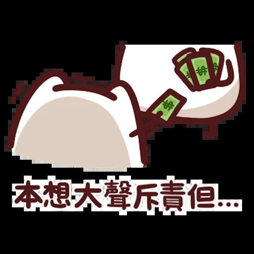 忍者野生喵喵怪 - Sticker 28