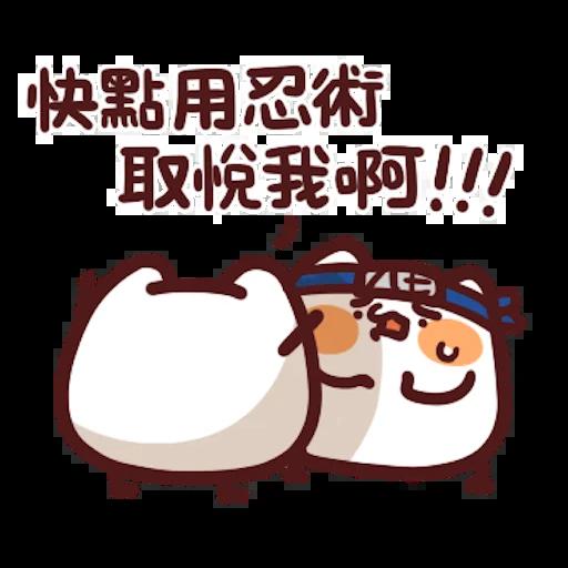忍者野生喵喵怪 - Sticker 26