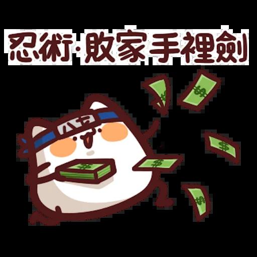 忍者野生喵喵怪 - Sticker 14