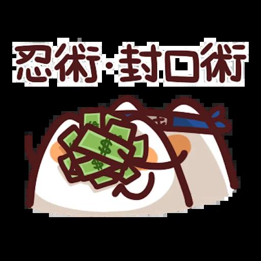 忍者野生喵喵怪 - Sticker 7