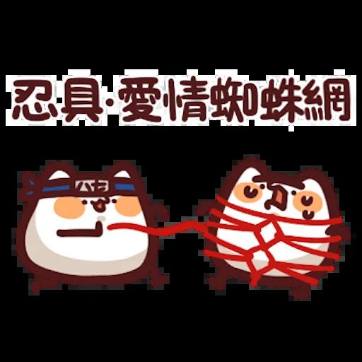 忍者野生喵喵怪 - Sticker 3