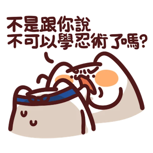 忍者野生喵喵怪 - Sticker 27