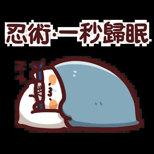 忍者野生喵喵怪 - Sticker 6