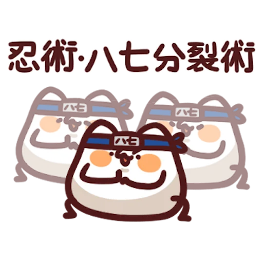 忍者野生喵喵怪 - Tray Sticker