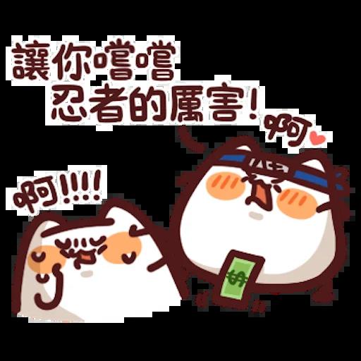 忍者野生喵喵怪 - Sticker 24