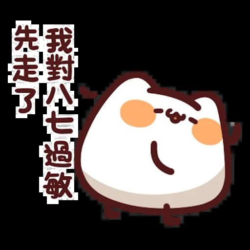 忍者野生喵喵怪 - Sticker 25