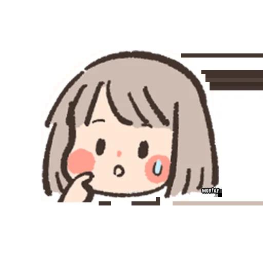 gal gal - Sticker 1