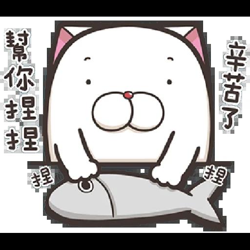 PKCAT - Sticker 26