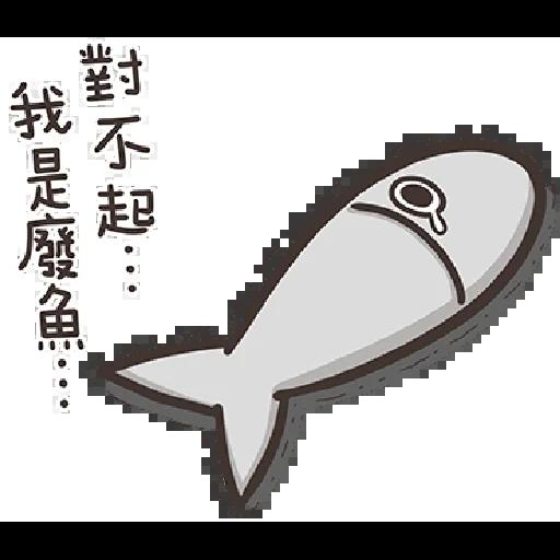 PKCAT - Sticker 7