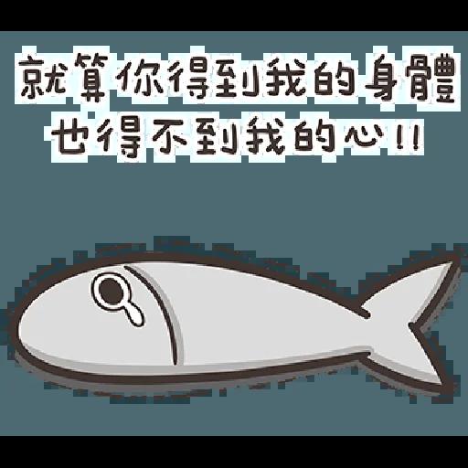 PKCAT - Sticker 19