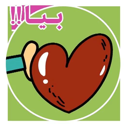 Dirin - Sticker 11