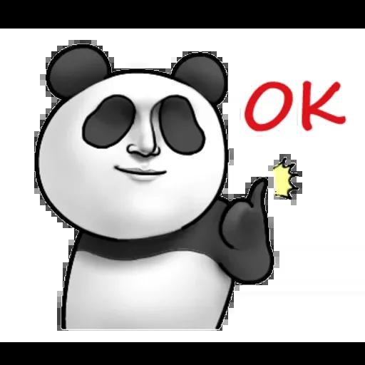 Panda1 - Sticker 25